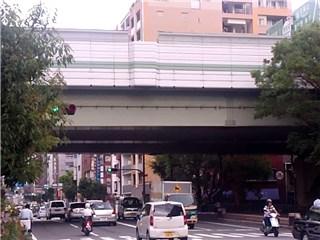 阪神高速環状一号線高架下